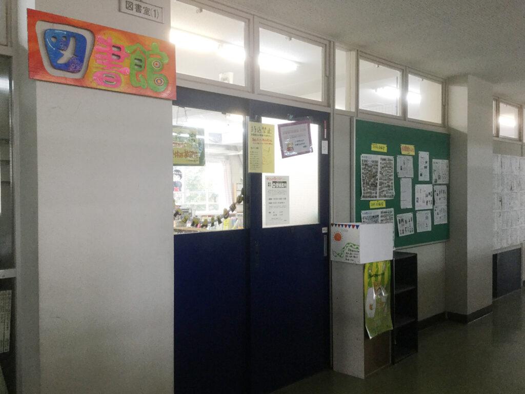 図書室写真1